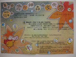IMG_0884 - コピー.JPG