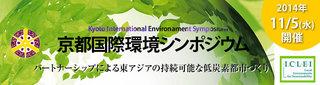 専用HPリンクバナー(日本語).jpg