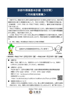 文書名 _pabukome.jpg