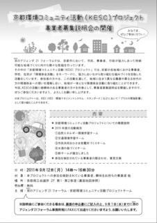 KESC表2.jpg