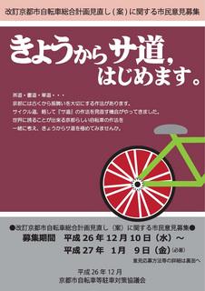 gaiyo_ページ_1.jpg