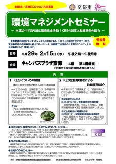 tirashi_ページ_1.jpg
